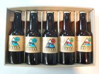 【クール発送】【オリジナルギフト】白馬クラフトビール5本セット