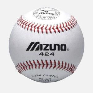 ミズノ硬式球ミズノ【MIZUNO】 硬式練習球1ダース