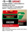 ガリウム【GALLIUM】SW