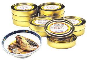【銚子産いわし缶詰:24缶】【常温便】厳選した銚子産いわしで作りました!保存食・非常食に!2...