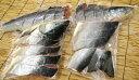 【送料無料】【新巻鮭(1本約2kg使用、切身加工後約1.8kg)】【切り身】/さけ/サケ!送料無料(本州)、北海道は450円、四国は300円、九州は450円、沖縄は1960円の追加送料がお客様負担となります。通常5500円! 3