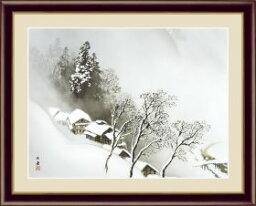 絵画 額絵 F4 川合玉堂 吹雪 G4-BN055 42×34cm 新絹本 木製額 前面アクリルカバー インテリア 絵 版画 ※メーカー直送のため代引き不可