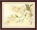 絵画 額絵 F6 緒方葉水 桜に鶯 G4-BK062 52×42cm 新絹本 木製額 前面アクリルカバー ※メーカー直送のため代引き不可
