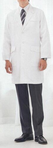 メンズドクターコート 白 白衣 医療 長白衣 モンブラン