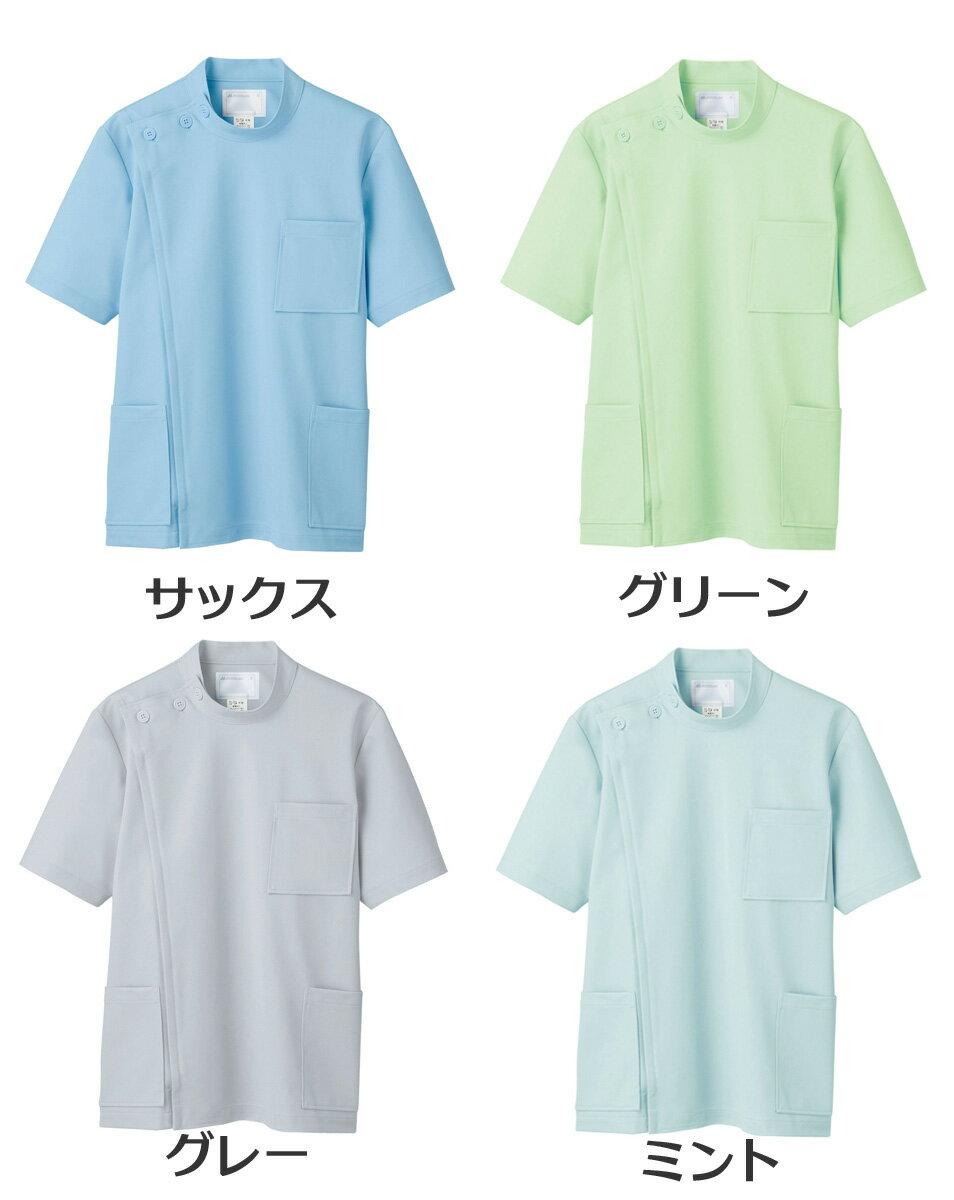 メンズ ケーシー型白衣【半袖】 白衣 男性 ニ...の紹介画像3