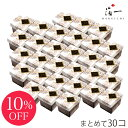 【まとめ買い10%OFF】【金沢箔菓子】金箔入りチョコボーロ...