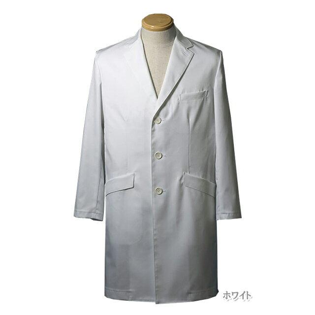 FD4020 ナガイレーベン 診察衣 シングル...の紹介画像2