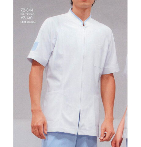 72-844 住商モンブラン ナースウェア ジャケット 男性用 半袖 袖口ペン差し付き ポケット付き 制菌加工 透け防止 吸汗速乾 制電 防汚 ラグランスリーブ 動きやすい MONTBLANC 医療用 看護師 医務衣 薬局衣 メンズ ジップジャケット 上衣 白衣 ホワイト 白