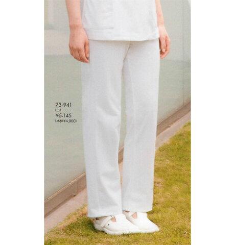 73-941 リラックスパンツ(白衣 医療用白衣 看護師用 ナース住商モンブラン MONTBLANC ピンク ナース ナース服 ナースウェア ナースウエア パンツ 白衣ネット)