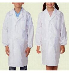 PER121-2 児童用白衣コート 男女兼用 給食衣(子供用白衣 モンブラン 白 ホワイト 実…