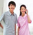 APK234 男女兼用ニットシャツ KAZENカゼン