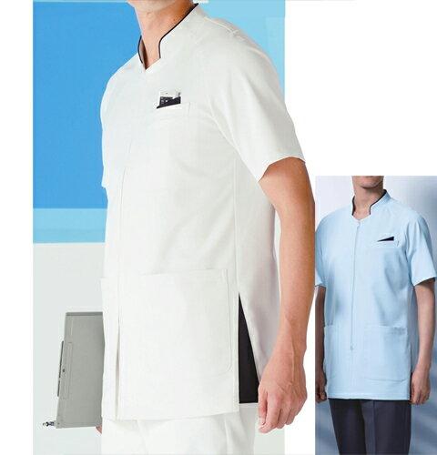 053-28 053-21 KAZENカゼン メンズジャケット半袖白衣(白衣 医療用白衣 看護師用 ナース 白 ホワイ...