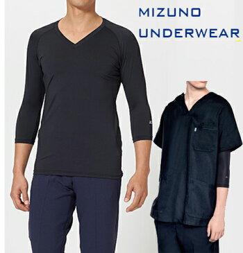 MZ-0135 ミズノ スクラブ用 アンダーウェア 男性用(mizuno 吸汗速乾 インナーシャツ アンダーシャツ Tシャツ 肌着 メンズ 男性用 ホワイト ネイビー ブラック 医師 通販 楽天 白衣ネット)