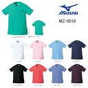 スクラブ 白衣 ミズノ MIZUNO MZ-0018 男女兼用 医師 看護師白衣