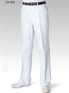 白衣ズボン 前ファスナー CA-420 91cm〜120cm 丈夫なカツラギ 綿100% 男性用 チトセ【chitose】