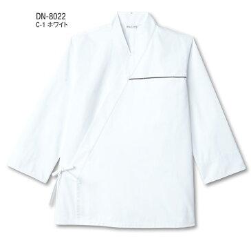 ジンベイ 甚平 dradnats DN-8022 チトセ TWOACE ツーエースカツラギ 綿70%ポリエステル30%日本料理 割烹 料亭 和食ユニフォーム