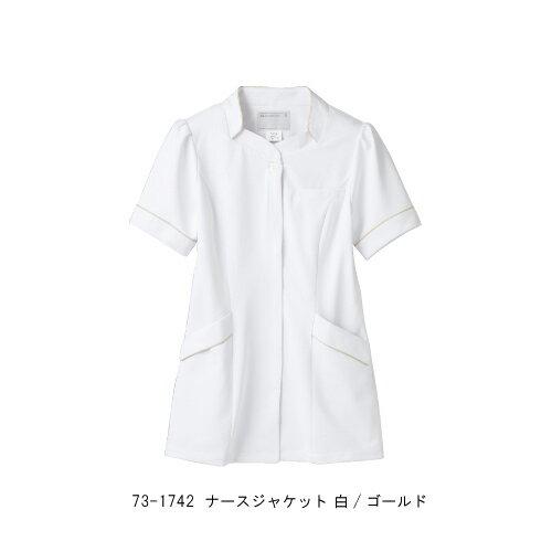 73-1742 住商モンブラン ジャケット 女性 医療白衣 白衣 ナースウェア