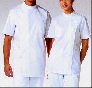 OP-5132激安男性用ドクターケーシー半袖白S〜3L診察衣