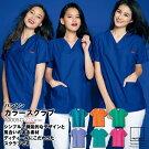 7000sc男女兼用【スクラブ】手術衣/オペ着半袖SS〜4L医療白衣