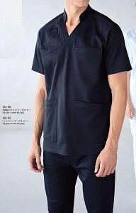 アプロン(apron)134多機能スクラブ(男女兼用)サイズ:SS〜4Lメディカルジャケットニュースタイルナースウェア