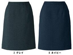 BONMAX ボンマックス AS2308 セミタイトスカート 17号〜21号 事務服 制服 【代引き不可】