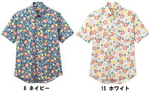 BONMAXボンマックスフェイスミックスFB4540Uアロハシャツ(花柄)SS〜4Lサービスウェア【代引き不可】
