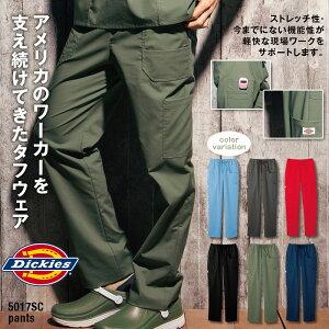 白衣スクラブ手術衣オペ着ディッキーズ(Dickies)5017SCカーゴパンツサイズ:S〜4L
