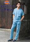 白衣スクラブディッキーズ(Dickies)手術衣オペ着7033SC・5017SC上下セットS〜4L男女兼用医療