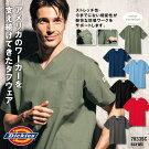 白衣スクラブ手術衣オペ着ディッキーズ(Dickies)7033SCスクラブサイズ:S〜4L◆人気商品のため在庫の無い場合がございます。無い場合はご注文後、発送できる日をお知らせ致します