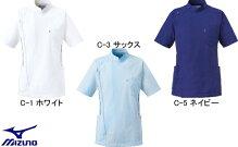 白衣男性ナースウェアミズノ(チトセunite)MZ-0049(MZ0049)ケーシージャケット[男]サイズ:S〜3L【代引き不可】