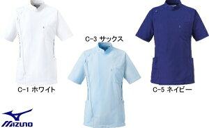 白衣ナースウェアミズノ(チトセunite)MZ-0049ケーシージャケット[男]サイズ: