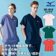 スクラブ 白衣 ミズノ(mizuno) unite [兼用]MZ-0018・MZ-0019 上下セットSS〜5L ナースウェア