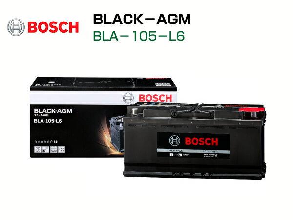 【楽天市場】ボッシュ BLACK AGM BLA-105-L6 【送料無料】:ハクライショップ