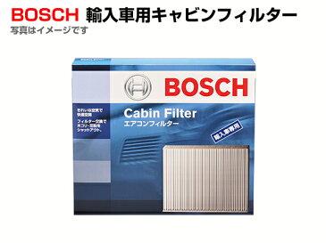 BOSCH キャビンフィルター フォルクスワーゲン ゴルフ 5 ジェッタ 2.0 TSI [1K1] 2005年11月〜2008年5月 1987432097 新品 送料無料