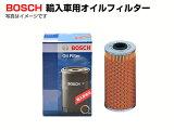 BOSCH オイルフィルター フィアット 500 1.4 16Vアバルト 2008年5月〜 1457429256 新品