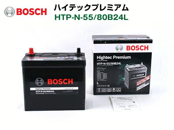 バッテリー, バッテリー本体 BOSCH HTP-N-5580B24L (AZE0) 201010