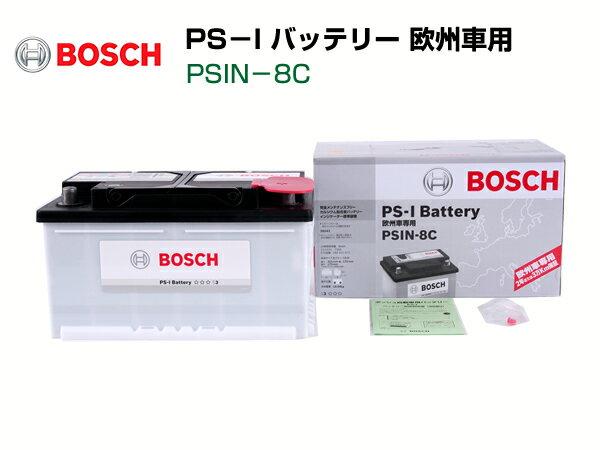 バッテリー, バッテリー本体 BOSCH PS-I PSIN-8C 84A 159 (939) 20063200812