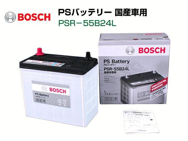 バッテリー, バッテリー本体 BOSCH PS PSR-55B24L (ZE1E) 20171020188