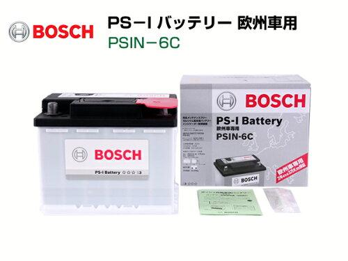 BOSCHボッシュ欧州車用62AhPSIバッテリーPSIN-6C