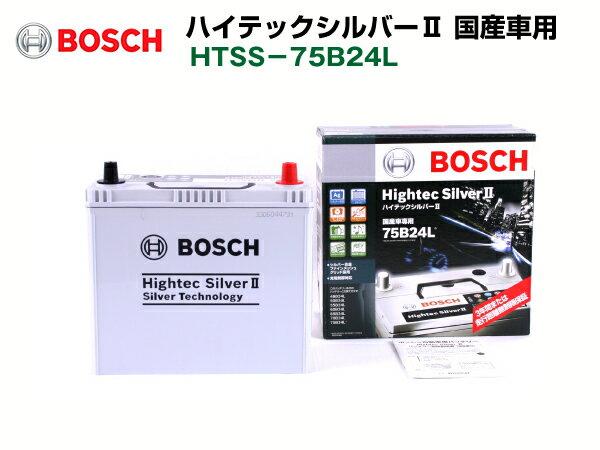 バッテリー, バッテリー本体 BOSCH 2 HTSS-75B24L (ZE1E) 20171020188