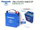 【送料無料】カオス 60B19L/C7 ブルーバッテリーPanasonic CAOS