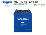 【送料無料】【数量限定】カオス 60B19R/C6 ブルーバッテリーPanasonic CAOS