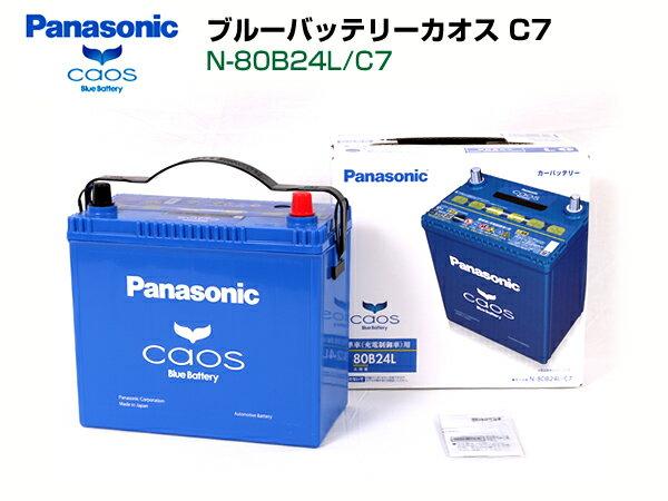 バッテリー, バッテリー本体 PANASONIC C7 N-80B24LC7 201211