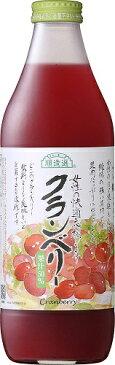 送料無料【ケース売り】マルカイ 順造選 クランベリー 1000ml×6本 果汁含有率50%。