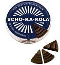 ショカコーラ ミルク 100g ドイツのチョコ 輸入チョコレート 輸入菓子 海外チョコレート ドイツ チョコレート 缶入りチョコレート カフェインチョコレート タブレットチョコレート
