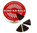 ショカコーラ ビター100g ドイツのチョコ 輸入チョコレート 輸入菓子 海外チョコレート ドイツ チョコレート 缶入りチョコレート カフェインチョコレート タブレットチョコレート