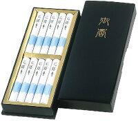 贈り物線香塗箱詰合せ(心経香10把)B-2進物用線香