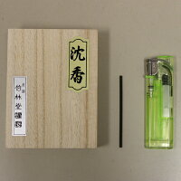 沈香お香「沈香薫香(スティック)45本桐箱入り」あす楽対応香木10P01Jun14