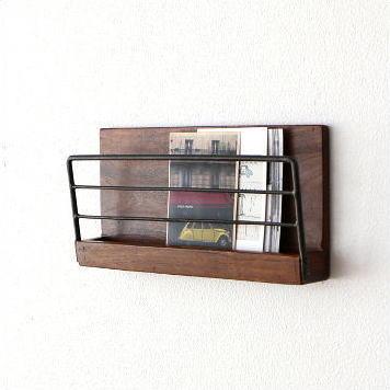 壁掛け 棚 ウォールラック 木製 アイアン ウォールシェルフ マガジンラック 本 雑誌 新聞 …