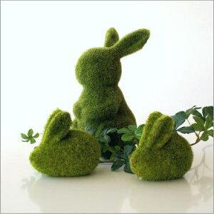 もこもこ、つんつんのモスラビット | グリーンうさぎインテリアオブジェ置物かわいいウサギ雑貨...